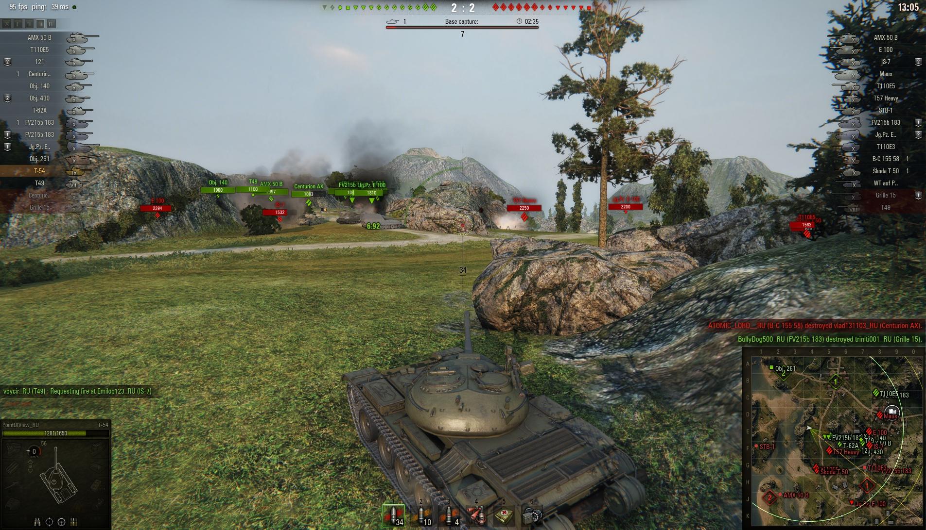 World of Tanks şi update-ul 9.15