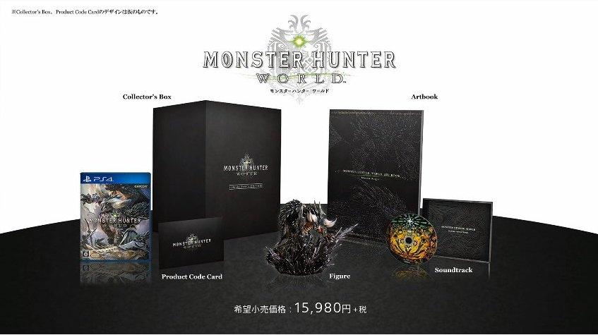 monster-hunter-world-ce
